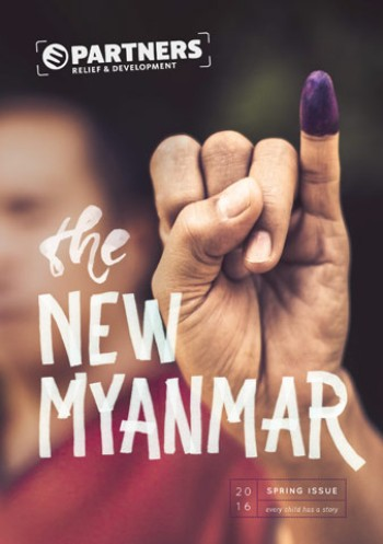 The New Myanmar