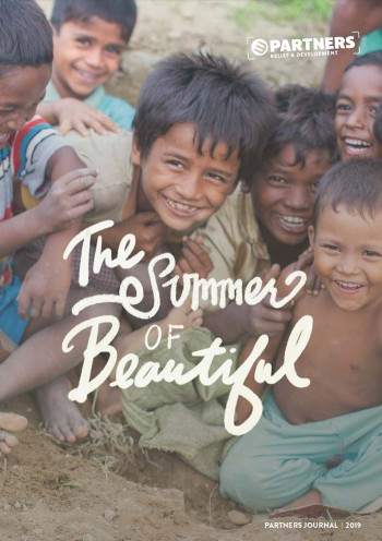The Summer of Beautiful